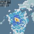 熊本県熊本地方でM5.0/震度6弱の地震発生