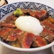 あか牛ステーキ いまきん食堂 (阿蘇市)