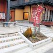 女川町復幸祭2017 ホテル・エルファロ 女川トレーラーハウス宿泊村 津波伝承「復幸男」に参加19