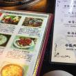 今日は韓国料理