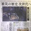 阪神大震災24年