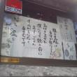 札幌まちなか探検隊    昨日の景色