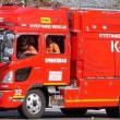 京丹後市消防本部 救助工作車