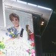 ハンナのお花屋さん