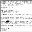 手作りハワイアンジュエリー体験・当選!