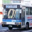 宮崎0968
