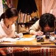 映画「素敵なダイナマイトスキャンダル」 柄本佑&前田敦子