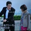 クォン・サンウ チェ・ガンヒ 『推理の女王』 KNTVで7話見たよ~~~~ヾ(≧▽≦)ノ