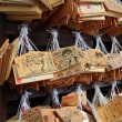 唐津神社の絵馬