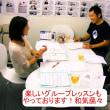 台湾華語・中国語講師バイト、正社員も募集中!新宿