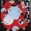 【本】たまうら~玉占~