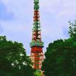 色々な角から見た「東京タワー」