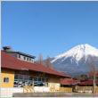 大寒の日の富士山