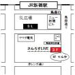★KY Live Vol.19のご案内!!