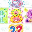 【15(金)24時〆切】面白すぎる!〈あなたの8=豊かさシステム〉を起動する師走SPワーク