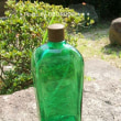 ヘチマコロンの瓶を拾ったわ