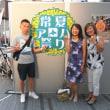 丘珠緑地練習からの常夏アロハ祭り