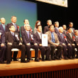 「日本遺産認定国生みホーラム」に出席してきました