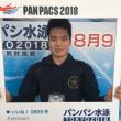 2018/4/24(火)