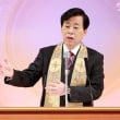 新たな御法話の開示「未来への希望」 ◆御法話「人生の再建」から29年後、広島の上空は?◆レーダー照射、徴用工問題―文大統領は何を考えているのか?