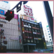 カープロード&周辺のお店★マツダスタジアムへ行こうパート3