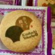 クッキーの♪頂き物o(*^▽^*)o