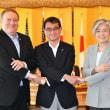 東京で開催された日米韓3ヶ国外相会談はやはり日米両国が主導権を持ったので韓国は蚊帳の外!!