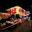 平成の踊り納め 第50回御廟熊野神社盆踊り大会
