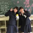 梨名ちゃん高校卒業
