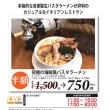 立川パスポートNo.11に掲載されました。