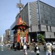 祇園祭 太子山巡行「平成の胴懸」