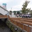 差別許さぬたたかいは日本でも問われています・・・「潮流」