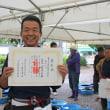 日本土佐錦魚保存協会 第30周年記念大会