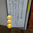 お手紙(*´꒳`*)
