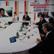 NHK日曜討論「衆議院解散へ与野党に問う」を視聴して