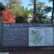 広島県呉市を歩く。
