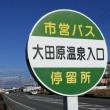 平成30年は2回目の「スビマハル 西那須野店」さん訪問でした。(栃木県那須塩原市)