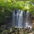 那須岳と乙女の滝