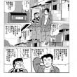 明日天気にな~れ(109)
