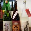 中部・近畿地方の日本酒 其の93