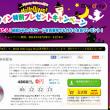 WinX DVD Copy Pro無料ゲット可能!DVDコピー/圧縮ソフトがハロウィンで期間限定で配布!急げえぇぇー!!