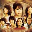 最新の映画情報 特別一気、配信中-9/21,22-C