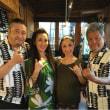 出演のお知らせ【Craft Beer Picnic @ 中之島芝生公園】