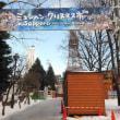 ミユンヘンクリスマス市イン札幌!