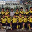 卒団を祝う会        (2013.03.24)