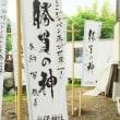 秋保神社と秋保大滝