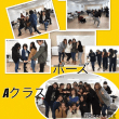 福井の短大授業終了