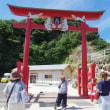 阪急交通社 8990円の旅  第2 『山口県絶景めぐり』 2