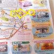 喜連川道の駅