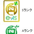 VOC回収率によりS~C4段階表示    大気環境型SS「e→AS」認定創設
